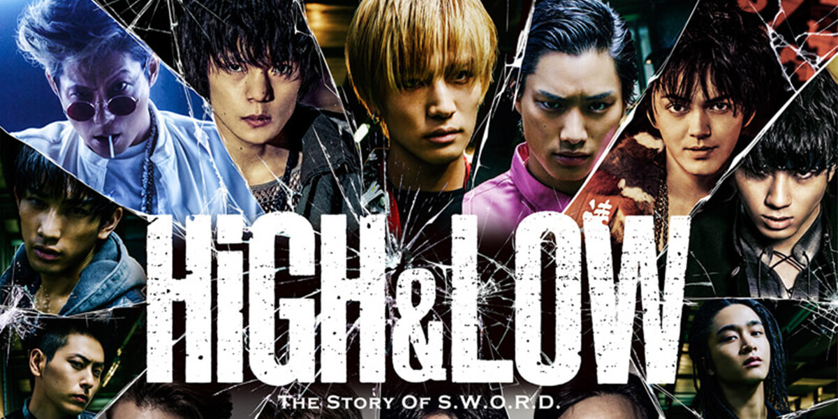 HiGH&LOW SEASON2