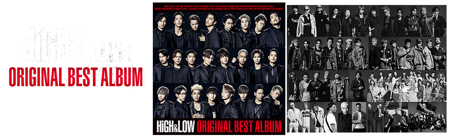 HiGH & LOW ORIGINAL BEST ALBUM NOW ON SALE