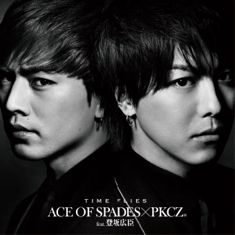 ACE OF SPADES × PKCZ feat.登坂広臣「TIME FLIES」
