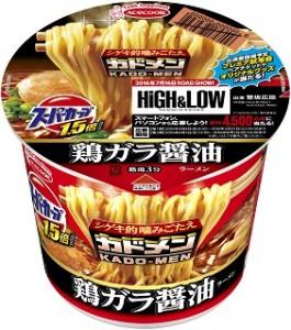 CPスパカ鶏ガラ醤油2M