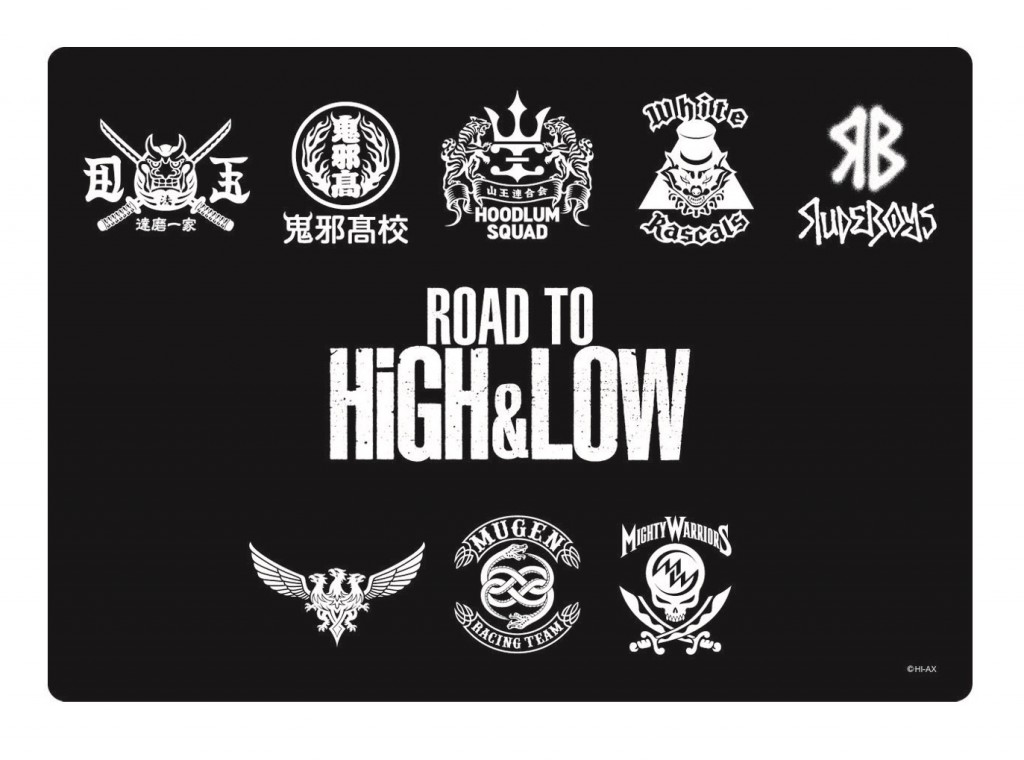 ROAD TO HiGH&LOW_Shitaziki_ura
