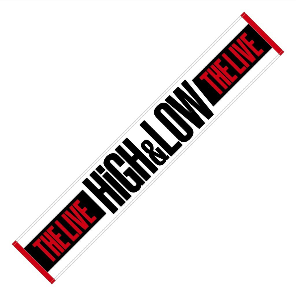 H&l_mufflertowel