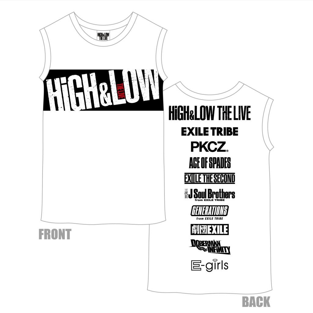 H&l_nosleeveT_WHITE_1