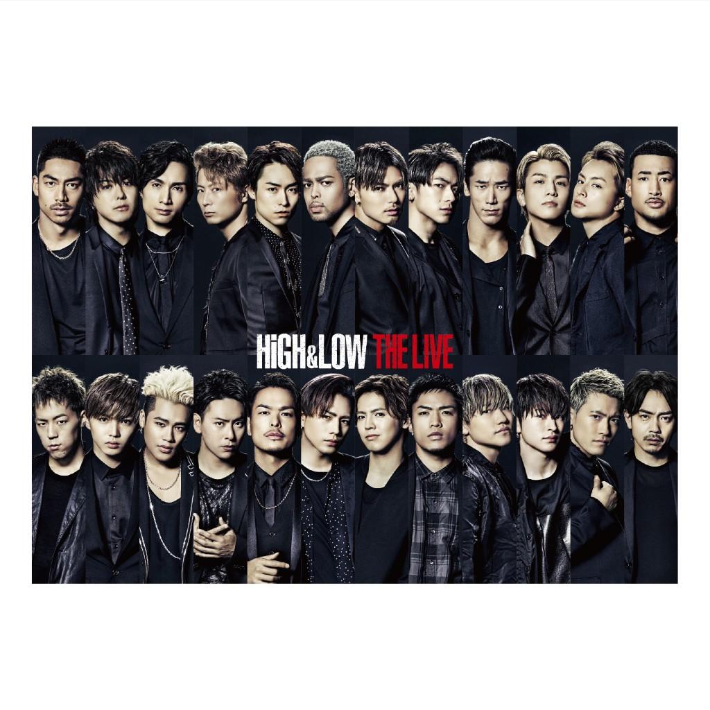 H&l_poster