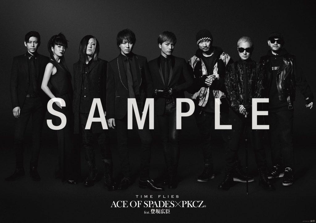 AOS_TIME_B2_wide_poster_160926_nyuko_ol