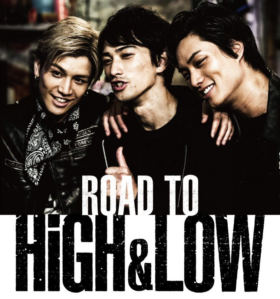 ROAD-TO-HiGH&LOW