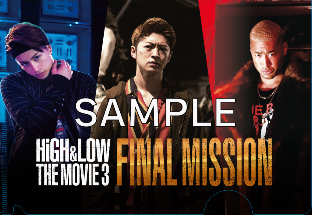 【SAMPLE入り】MOVIE3