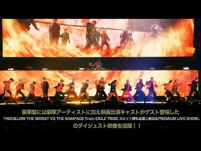 シリーズ最新ドラマ「6 from HiGH&LOW THE WORST」の豪華盤(DVD/Blu-ray)の映像の収録内容が決定!!
